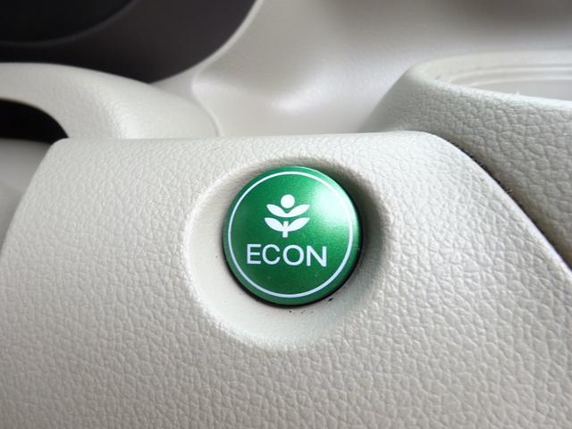 G・Lパッケージ メモリーナビ バックカメラ アイドリングストップ ETC 電動スライドドア スマートキー プッシュスタート ABS タイミングチェーン VSC ヘッドライトレベライザー ベンチシート オートエアコン(30枚目)