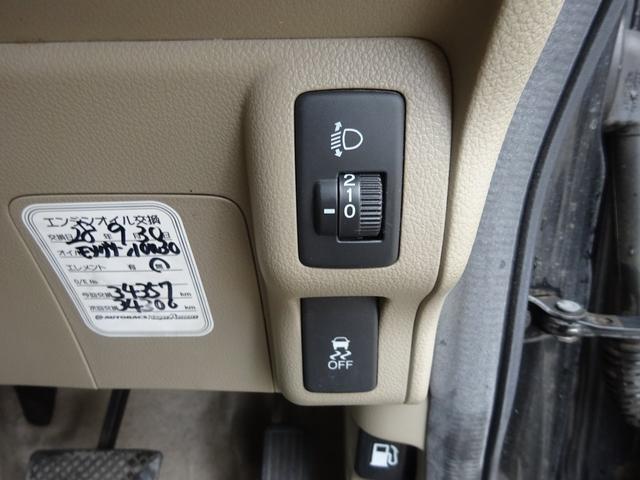 G・Lパッケージ メモリーナビ バックカメラ アイドリングストップ ETC 電動スライドドア スマートキー プッシュスタート ABS タイミングチェーン VSC ヘッドライトレベライザー ベンチシート オートエアコン(31枚目)