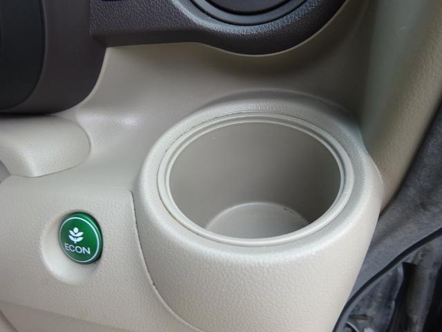 G・Lパッケージ メモリーナビ バックカメラ アイドリングストップ ETC 電動スライドドア スマートキー プッシュスタート ABS タイミングチェーン VSC ヘッドライトレベライザー ベンチシート オートエアコン(32枚目)
