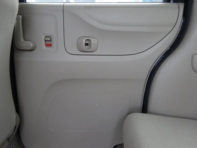 G・Lパッケージ メモリーナビ バックカメラ アイドリングストップ ETC 電動スライドドア スマートキー プッシュスタート ABS タイミングチェーン VSC ヘッドライトレベライザー ベンチシート オートエアコン(37枚目)