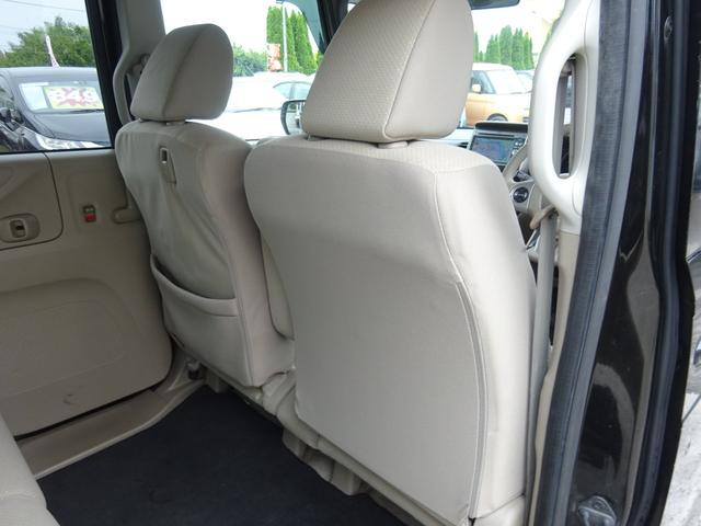 G・Lパッケージ メモリーナビ バックカメラ アイドリングストップ ETC 電動スライドドア スマートキー プッシュスタート ABS タイミングチェーン VSC ヘッドライトレベライザー ベンチシート オートエアコン(39枚目)