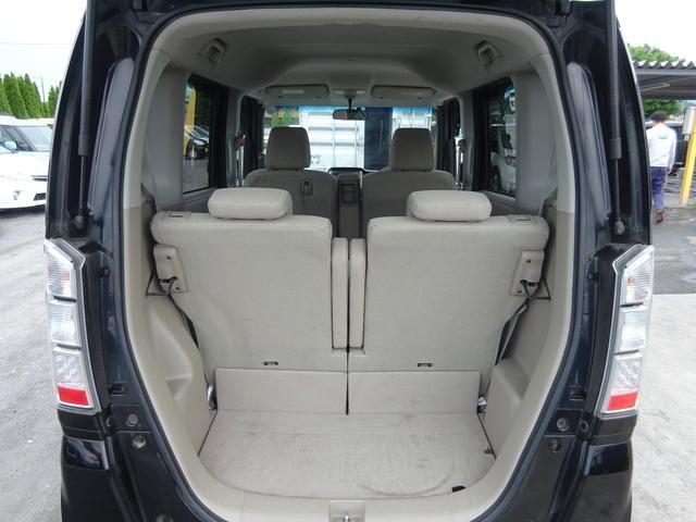 G・Lパッケージ メモリーナビ バックカメラ アイドリングストップ ETC 電動スライドドア スマートキー プッシュスタート ABS タイミングチェーン VSC ヘッドライトレベライザー ベンチシート オートエアコン(41枚目)