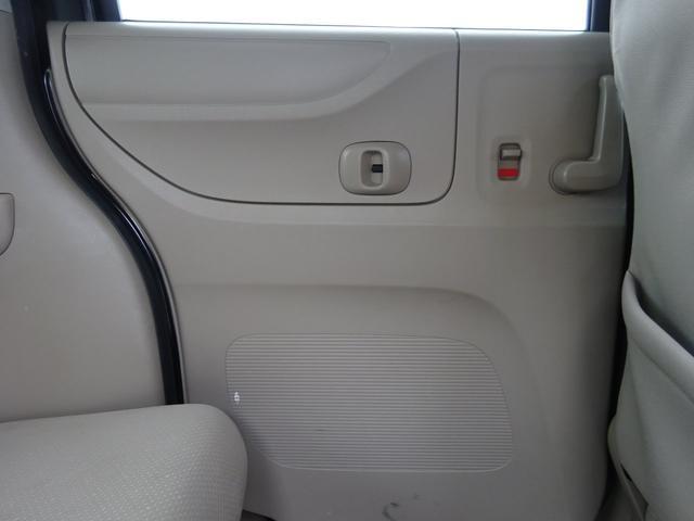 G・Lパッケージ メモリーナビ バックカメラ アイドリングストップ ETC 電動スライドドア スマートキー プッシュスタート ABS タイミングチェーン VSC ヘッドライトレベライザー ベンチシート オートエアコン(46枚目)