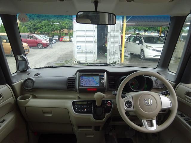 G・Lパッケージ メモリーナビ バックカメラ アイドリングストップ ETC 電動スライドドア スマートキー プッシュスタート ABS タイミングチェーン VSC ヘッドライトレベライザー ベンチシート オートエアコン(53枚目)