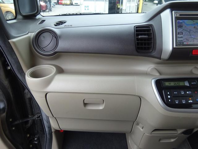 G・Lパッケージ メモリーナビ バックカメラ アイドリングストップ ETC 電動スライドドア スマートキー プッシュスタート ABS タイミングチェーン VSC ヘッドライトレベライザー ベンチシート オートエアコン(58枚目)