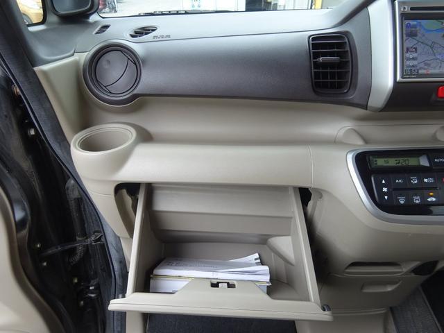 G・Lパッケージ メモリーナビ バックカメラ アイドリングストップ ETC 電動スライドドア スマートキー プッシュスタート ABS タイミングチェーン VSC ヘッドライトレベライザー ベンチシート オートエアコン(59枚目)