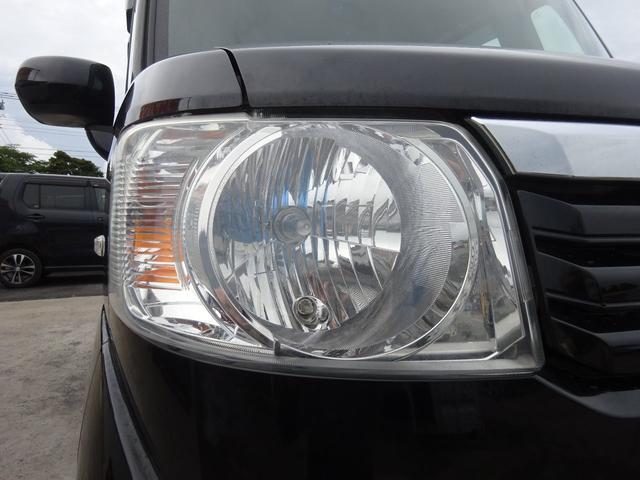 G・Lパッケージ メモリーナビ バックカメラ アイドリングストップ ETC 電動スライドドア スマートキー プッシュスタート ABS タイミングチェーン VSC ヘッドライトレベライザー ベンチシート オートエアコン(63枚目)