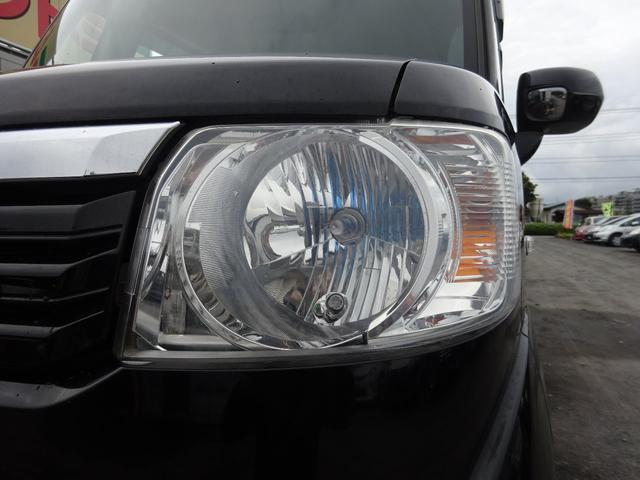 G・Lパッケージ メモリーナビ バックカメラ アイドリングストップ ETC 電動スライドドア スマートキー プッシュスタート ABS タイミングチェーン VSC ヘッドライトレベライザー ベンチシート オートエアコン(64枚目)