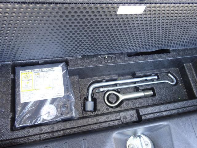 Tセーフティパッケージ アイドリングストップ ブレーキサポート 全周囲カメラ シートヒーター メモリーナビ Bluetooth 地デジTV HIDオートライト フォグライト 後期型 ETC タイミングチェーン スマートキー(42枚目)