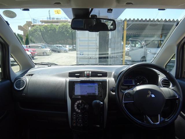 Tセーフティパッケージ アイドリングストップ ブレーキサポート 全周囲カメラ シートヒーター メモリーナビ Bluetooth 地デジTV HIDオートライト フォグライト 後期型 ETC タイミングチェーン スマートキー(49枚目)