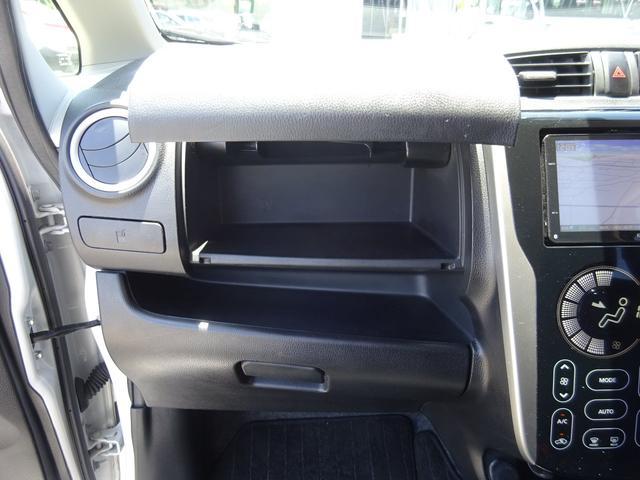Tセーフティパッケージ アイドリングストップ ブレーキサポート 全周囲カメラ シートヒーター メモリーナビ Bluetooth 地デジTV HIDオートライト フォグライト 後期型 ETC タイミングチェーン スマートキー(55枚目)