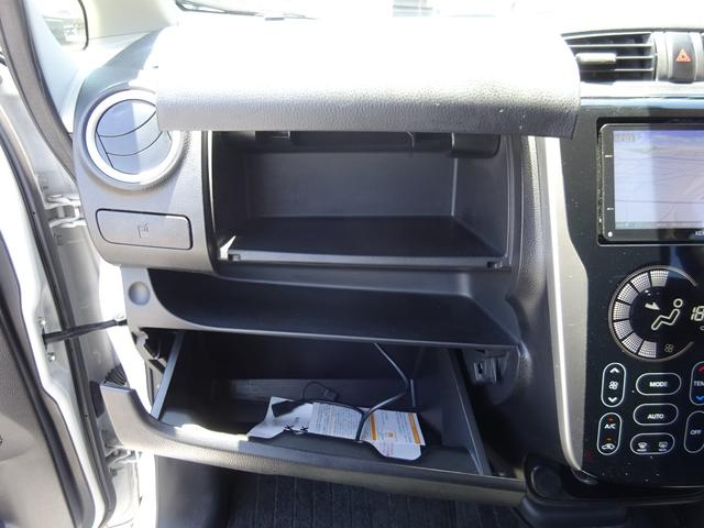 Tセーフティパッケージ アイドリングストップ ブレーキサポート 全周囲カメラ シートヒーター メモリーナビ Bluetooth 地デジTV HIDオートライト フォグライト 後期型 ETC タイミングチェーン スマートキー(56枚目)