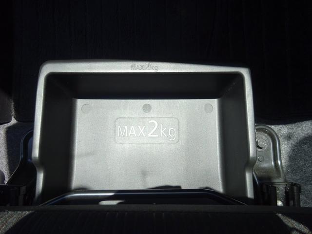 Tセーフティパッケージ アイドリングストップ ブレーキサポート 全周囲カメラ シートヒーター メモリーナビ Bluetooth 地デジTV HIDオートライト フォグライト 後期型 ETC タイミングチェーン スマートキー(58枚目)