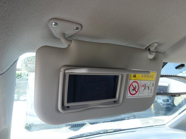 Tセーフティパッケージ アイドリングストップ ブレーキサポート 全周囲カメラ シートヒーター メモリーナビ Bluetooth 地デジTV HIDオートライト フォグライト 後期型 ETC タイミングチェーン スマートキー(59枚目)