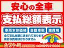 トヨタ ウィッシュ X エアロスポーツパッケージ 後期型 HDDナビ DVD再生