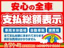 ホンダ モビリオ A 社外ナビ CD DVD 地デジ SD 後期型