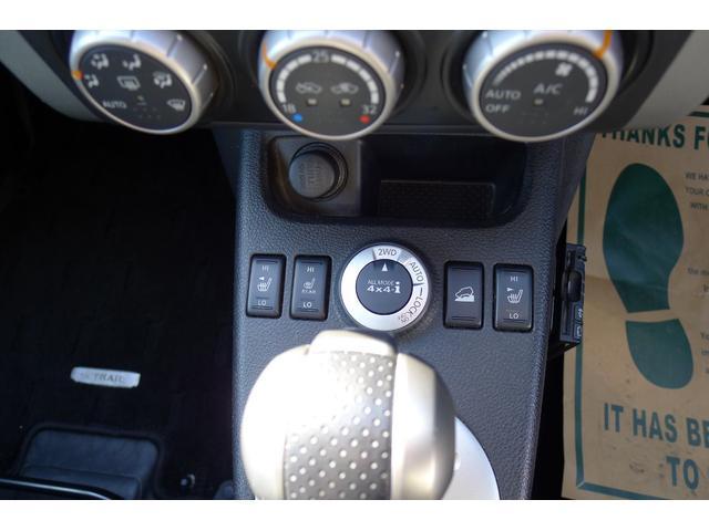 20Xt 4WD シートヒーター クルコン 禁煙車 1オナ(16枚目)
