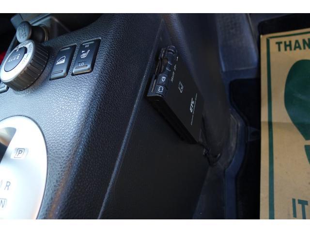 20Xt 4WD シートヒーター クルコン 禁煙車 1オナ(17枚目)