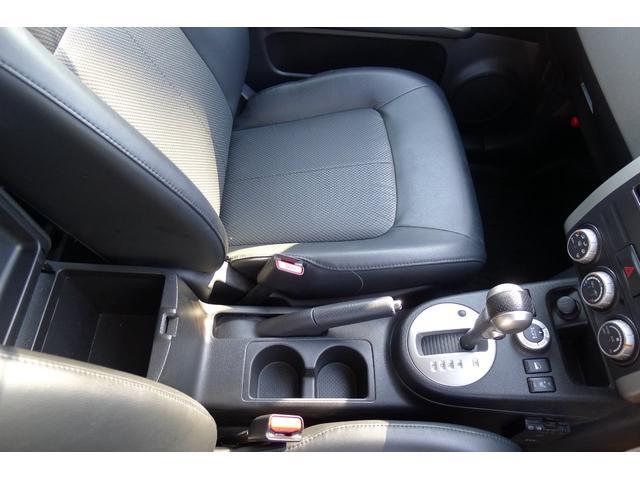 20Xt 4WD シートヒーター クルコン 禁煙車 1オナ(18枚目)