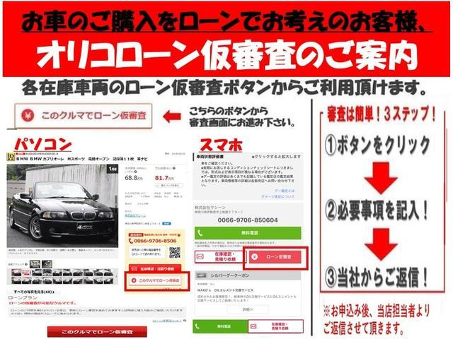「スバル」「レガシィB4」「セダン」「神奈川県」の中古車2