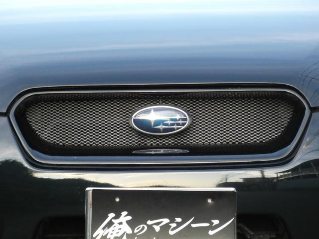 「スバル」「レガシィB4」「セダン」「神奈川県」の中古車30