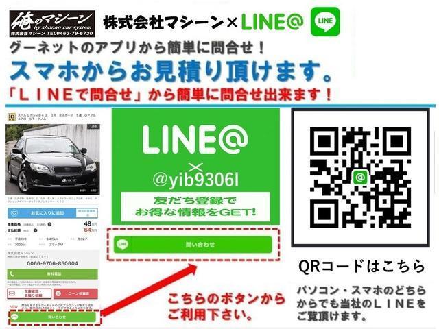 「マツダ」「ロードスター」「オープンカー」「神奈川県」の中古車14