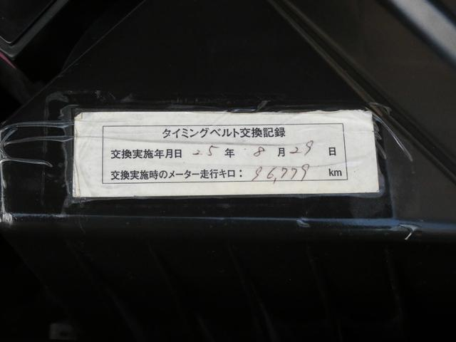25GT-V 5速マニュアル 1オーナー車 タイベル・クラッチ・イグニッションコイル・プラグ・ラジエーター日産にて交換済み 機関良良好車 クラッチ本当軽い(51枚目)