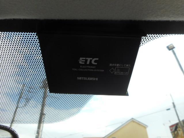 ETC付き!料金所を楽々通過でき、あると便利です!