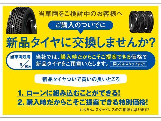 X キーレス 13インチアルミホイール CD/MD再生 フルフラットシート エアコン パワーステアリング(48枚目)