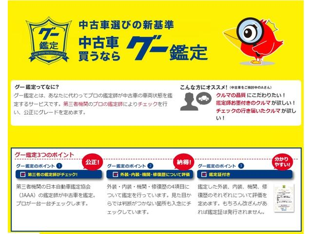 G エディション CD/MD再生 キーレス 13インチAW(2枚目)
