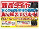 X キーレス 13インチアルミホイール CD/MD再生 フルフラットシート エアコン パワーステアリング(47枚目)