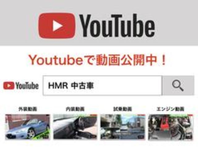 1オーナー HKSタービン 無限ハードトップ HKSマフラー(37枚目)