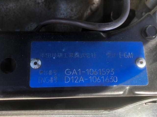 「ホンダ」「シティ」「コンパクトカー」「神奈川県」の中古車28