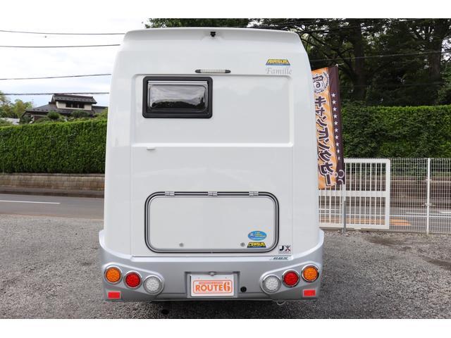 「マツダ」「ボンゴトラック」「トラック」「神奈川県」の中古車59