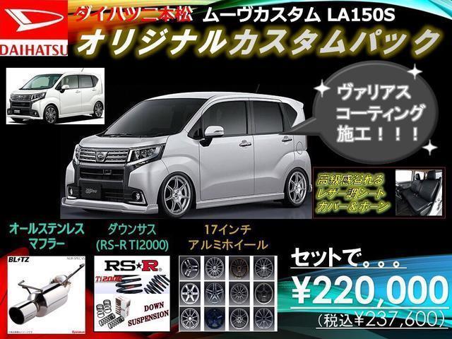カスタム RS ハイパーSAIII 禁煙車 ローダウン(2枚目)