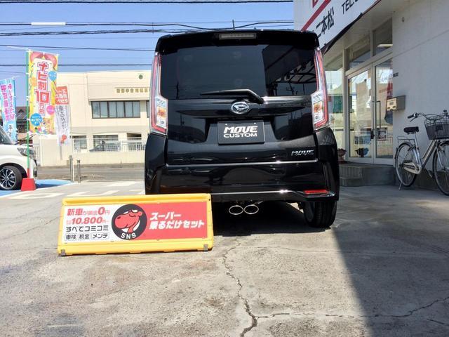 カスタム RS ハイパーSAIII 禁煙車 ローダウン(6枚目)