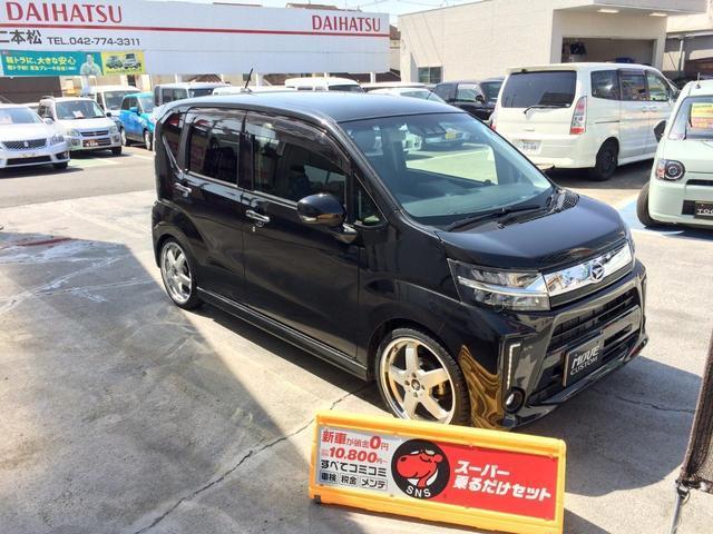 カスタム RS ハイパーSAIII 禁煙車 ローダウン(7枚目)