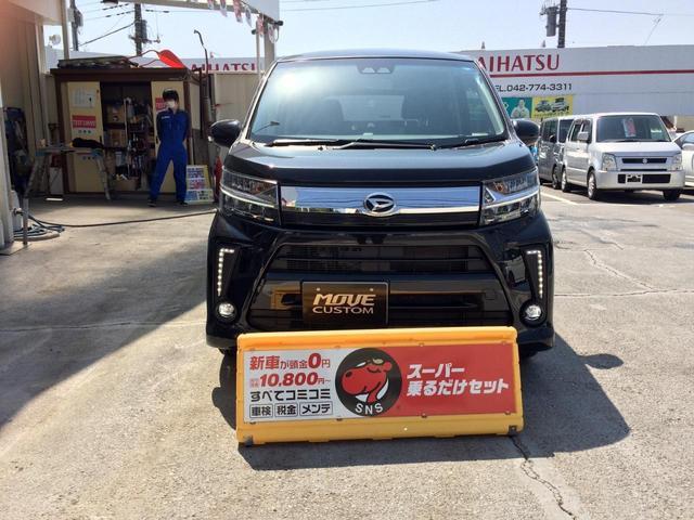 カスタム RS ハイパーSAIII 禁煙車 ローダウン(8枚目)