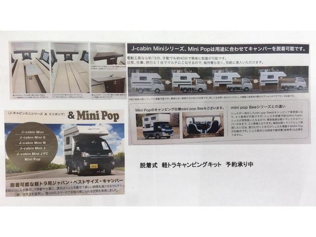 カスタムターボRS SAIII 楽旅キャンピング(5枚目)