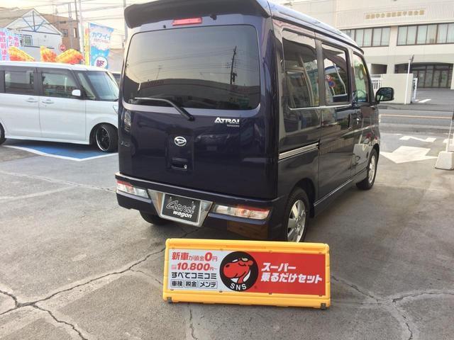 「ダイハツ」「アトレーワゴン」「コンパクトカー」「神奈川県」の中古車37