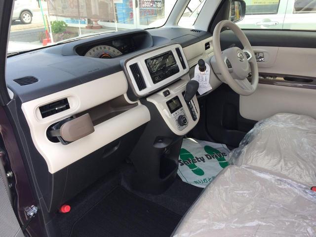 Xリミテッドメイクアップ SAIII展示車パワースライドドア(19枚目)