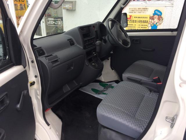 「ダイハツ」「ハイゼットカーゴ」「軽自動車」「神奈川県」の中古車12