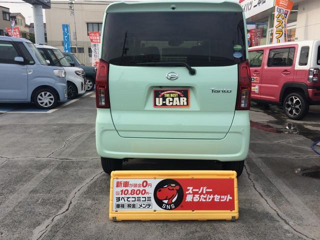 Xセレクション 届け出済み未使用車 パワースライドドア アップグレード車(3枚目)