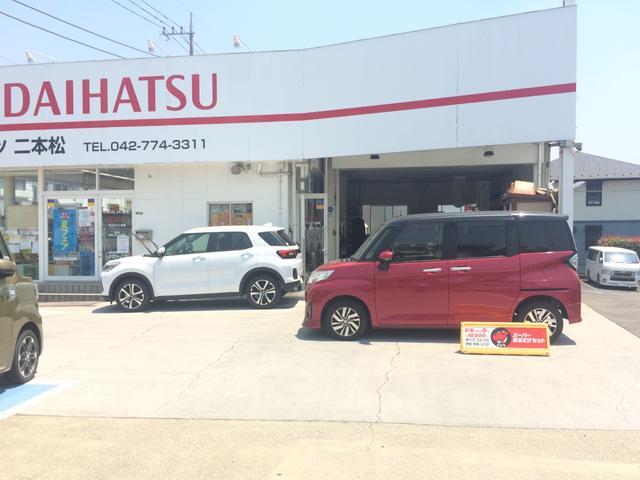 カスタムG SAII 両側パワースライドドア ツートンカラー クルーズコントロール 禁煙車 スマートアシストII スマートキー プッシュスタート(8枚目)