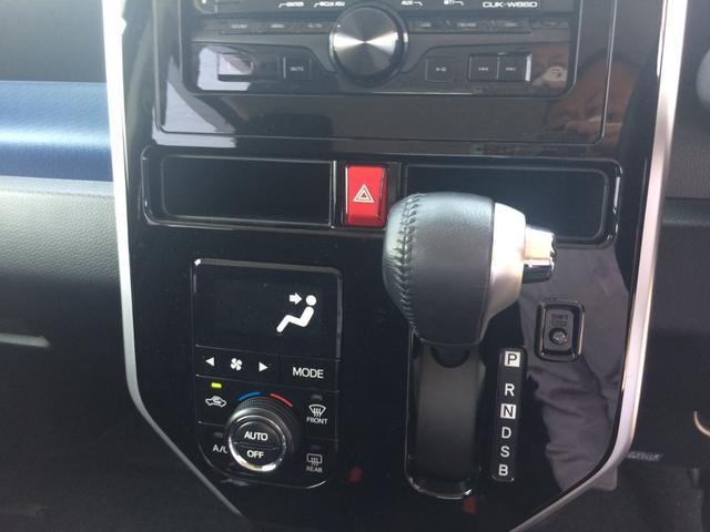 カスタムG SAII 両側パワースライドドア ツートンカラー クルーズコントロール 禁煙車 スマートアシストII スマートキー プッシュスタート(16枚目)