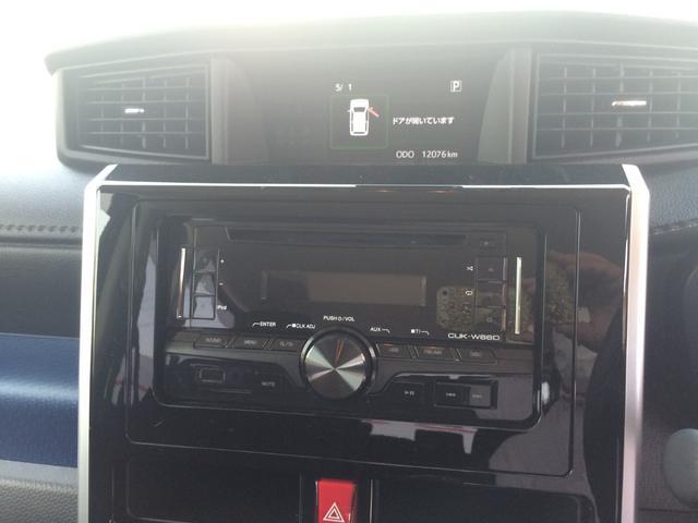カスタムG SAII 両側パワースライドドア ツートンカラー クルーズコントロール 禁煙車 スマートアシストII スマートキー プッシュスタート(17枚目)