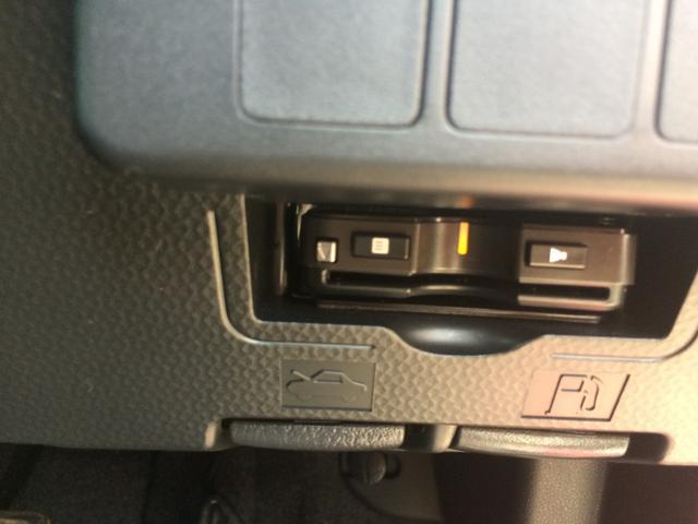 カスタムG SAII 両側パワースライドドア ツートンカラー クルーズコントロール 禁煙車 スマートアシストII スマートキー プッシュスタート(18枚目)