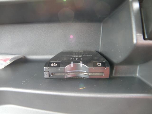 X HIDエクストラリミテッド ナビ TV ETC Bカメラ(16枚目)