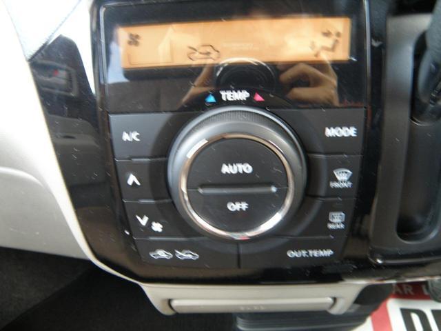 G ETC 片側電動スライドドア プッシュスタート スマートキー 電動ミラー CD Hレベライザー サイドバイザー タイミングチェーン ベンチシート オートエアコン パワステ ABS エアバック(14枚目)