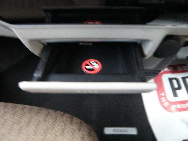 G ETC 片側電動スライドドア プッシュスタート スマートキー 電動ミラー CD Hレベライザー サイドバイザー タイミングチェーン ベンチシート オートエアコン パワステ ABS エアバック(15枚目)